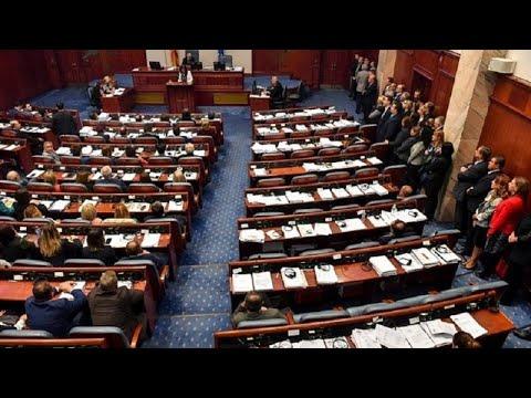 ΠΓΔΜ: Ξεκίνησε η συζήτηση επί των τροπολογιών του συντάγματος…