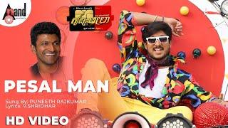 Pesal Man Full HD Video Song - Krishna Leela
