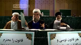 Shabake Nim - Ep 9 / شبکه نیم - قسمت ۹