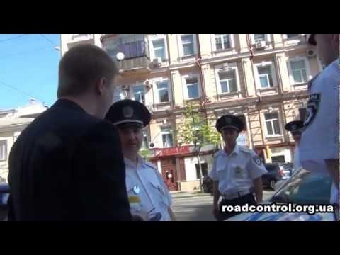 КОБРА теперь дружит с Дорожным контролем | Киев