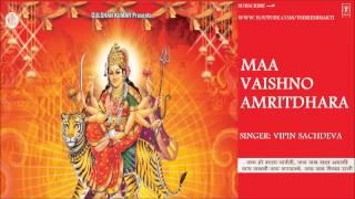 Vaishno Amritdhara By Vipin Sachdeva I Jai Ho Mata Parwati... (Full Audio Song Juke Box)