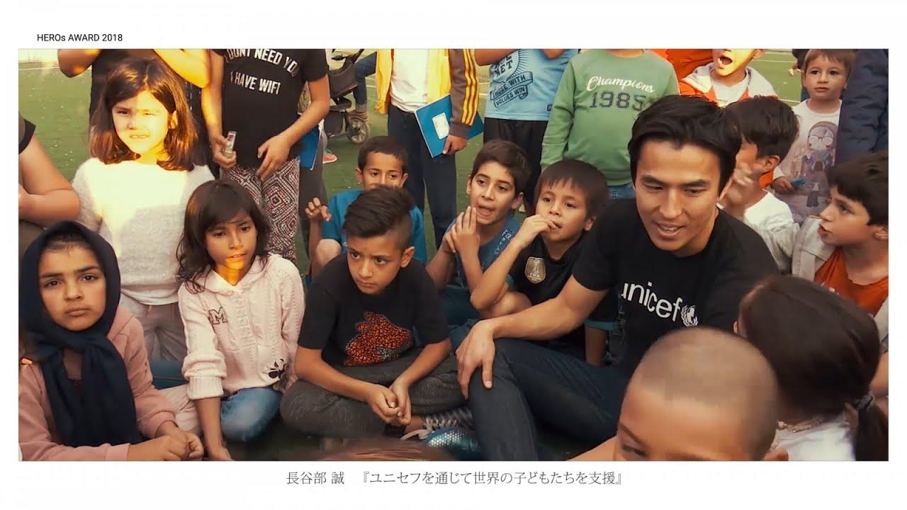 プロジェクト活動に関する動画