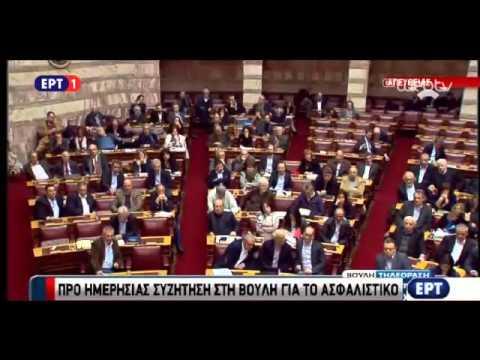 Κατρούγκαλος : Ομιλία στην Βουλή για το ασφαλιστικό