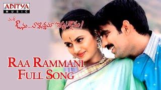 Video Raa Rammani Full Song Avunu Validdharu Istapaddaru Movie || Ravi Teja, Kalyani download in MP3, 3GP, MP4, WEBM, AVI, FLV January 2017