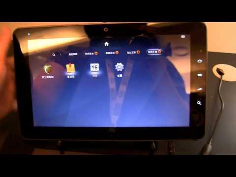 Whole New MeeGo Surfaces In Fancy Oak Trail Tablet