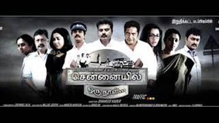 Un Tholil Saaya Song - Chennaiyil Oru Naal