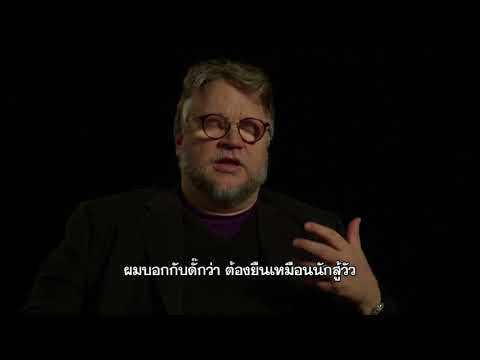 The Shape of Water - The Asset Featurette (ซับไทย)