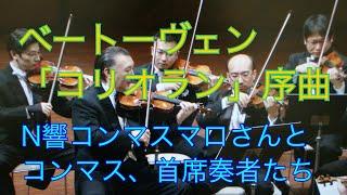 最高の男たちの冒険エピソード2 コリオラン序曲【オーケストラ創造】