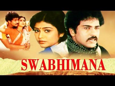 Video Swabhimana ಸ್ವಾಭಿಮಾನ   Kannada New Movie Full HD   Ravichandran, Mahalakshmi, Tiger Prabhakar download in MP3, 3GP, MP4, WEBM, AVI, FLV January 2017