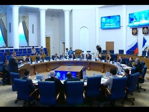 Сегодня состоялось очередное заседание Новгородской областной Думы