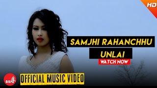 Samjhi Rahanchhu Unlai By Ganesh Shahi & Kalpana Buda