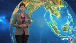 Weather forecast News 01/12/2015 Tamil Cinema Online