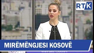 Mysafiri i Mengjesit - Sheremet Ahmeti 20.02.2018