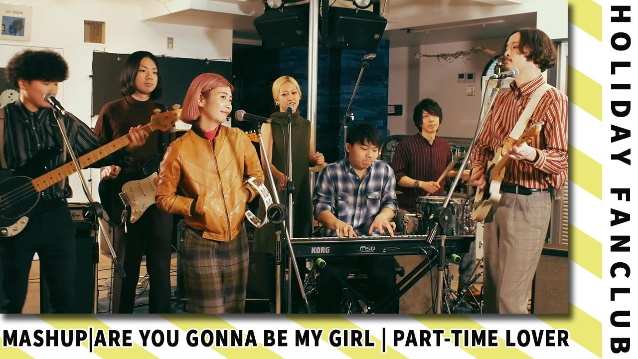 HOLIDAY FANCLUB - Are You Gonna Be My Girl (Jet) × Part-Time Lover (Stevie Wonder)