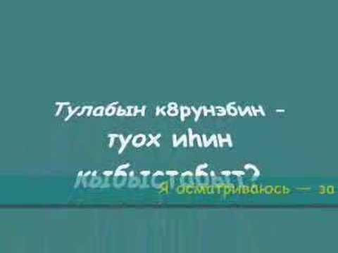 http://www.youtube.com/watch?v=hJZQf4U_ohQ