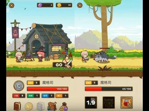 《郵騎士 Postknight》手機遊戲玩法與攻略教學!