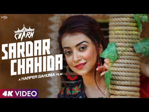 Sardar Chahida Songs mp3 download and Lyrics