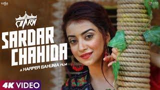 Video Sardar Chahida   CHARAN   MR. WOW   Harper Gahunia   New Punjabi Song 2017   Saga Music MP3, 3GP, MP4, WEBM, AVI, FLV Agustus 2017