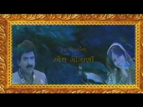 Video Maiyar Ma Mandu Nathi Lagtu gujarati ગુજરાતી movie part 1 download in MP3, 3GP, MP4, WEBM, AVI, FLV January 2017