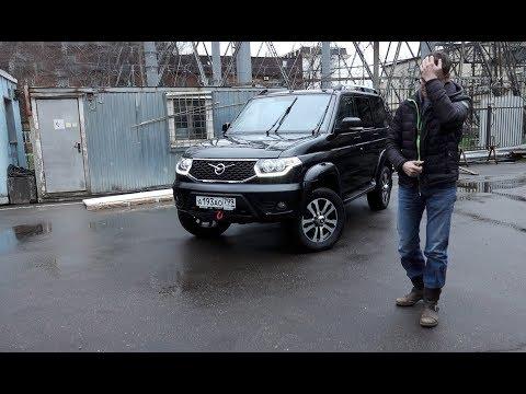 Дно. Тест-драйв обновленного УАЗ Патриот