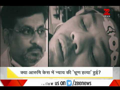 DNA: Analysis of Allahabad HC's 273-page judgement in Aarushi murder case