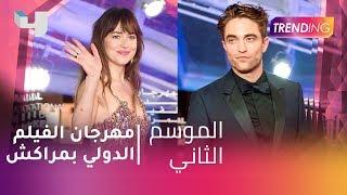 Video #MBCTrending - حضور لافت لأبرز نجوم العالم في مهرجان مراكش السينمائي وإطلالات  تسرق الأنظار MP3, 3GP, MP4, WEBM, AVI, FLV Desember 2018