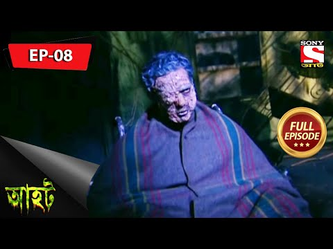 আহত 2 - Aahat 2 - Episode 8 - Full Episode
