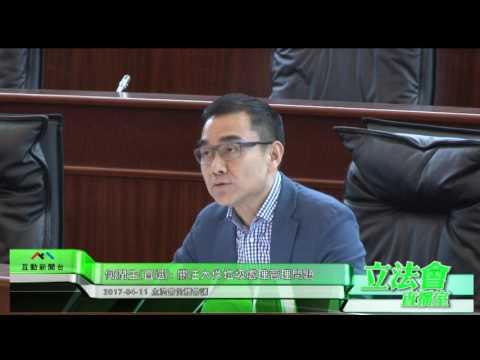 何潤生:關注大件垃圾處理管理問題  ...