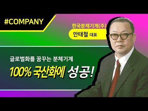 서울경제TV 트랜드 핫이슈