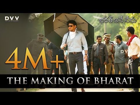 The Making of Bharat Ane Nenu | Mahesh Babu | Siva Koratala | DSP | DVV Entertainment