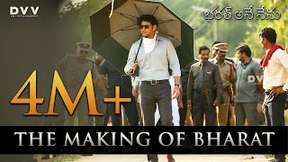 Video The Making of Bharat Ane Nenu | Mahesh Babu | Siva Koratala | DSP | DVV Entertainment MP3, 3GP, MP4, WEBM, AVI, FLV April 2018