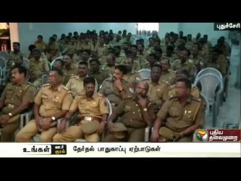 Sensitization-of-police-personnel-for-free-fair-assembly-elections-East-Sub-division-Puducherry