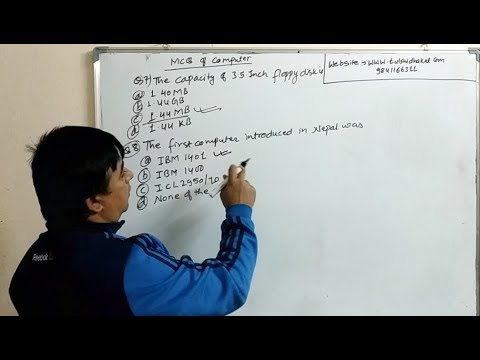 (Multiple choice questions of Computer(MCQ part 1) - Duration: 18 minutes.)