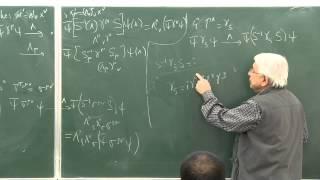 METU - Quantum Mechanics II - Week 14 - Lecture 2