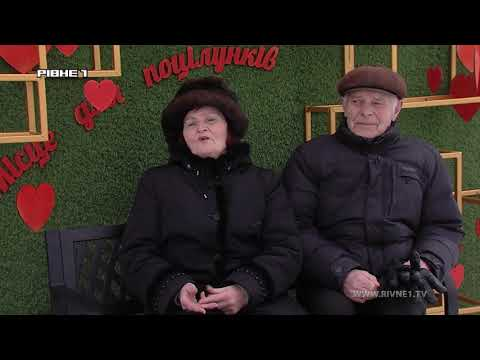 Щасливі історії про кохання: Василь та Марія ХМЕЛЬКОВИ [ВІДЕО]