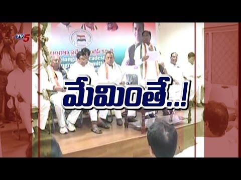 Lack Of Co-ordination Between T.Congress Leaders   Telangana : TV5 News