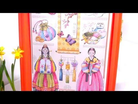 Вышивка крестом.Корейский сэмплер The Aroma of a Tradition от SODAstitch