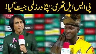 Video PSL 3 | Peshawar Zalmi Jeet Gya | Pashawar Zalmi Vs Karachi King | HBL PSL 2018 MP3, 3GP, MP4, WEBM, AVI, FLV Maret 2018