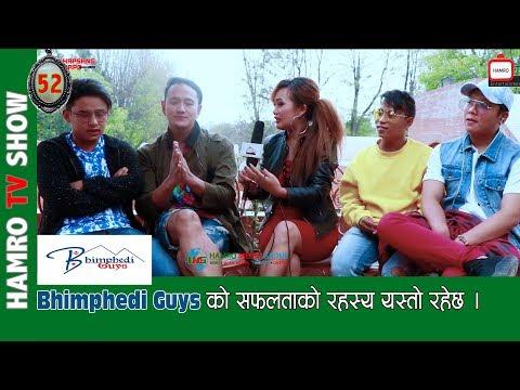 (Bhimphedi Guys सफलताको रहस्य यस्तो रहेछ । with Smarika Lama HAMRO TV 52 - Duration: 36 minutes.)