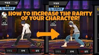 Video How to Increase the Rarity of your Characters! - The God of Highschool 2017 MP3, 3GP, MP4, WEBM, AVI, FLV Maret 2018