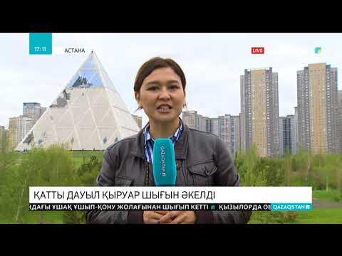 Астанада соққан қатты дауыл қыруар шығын әкелді