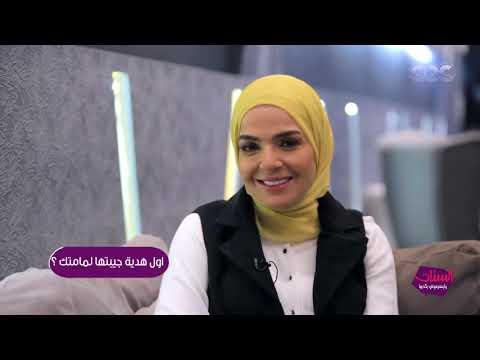 في عيد الأم: منى عبد الغني تصف أمها بهذه الأغنية