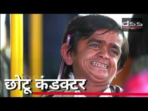 Chotu Dada Bus Conductor (New Video) छोटू बस कंडक्टर l Chotu Dada Hindi Comedy Khandesh Comedy Video