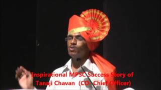 Video Inspirational MPSC Success Story of Tanaji Chavan download in MP3, 3GP, MP4, WEBM, AVI, FLV January 2017