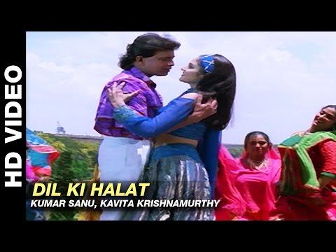 Video Dil Ki Halat - Janta Ki Adalat | Kumar Sanu, Kavita Krishnamurthy | Mithun Chakraborty & Gauthami download in MP3, 3GP, MP4, WEBM, AVI, FLV January 2017