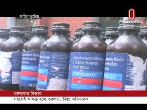 Rangpur becoming haven for Drugs (14-11-2018) Courtesy: Independent TV