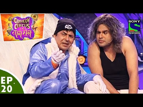 Comedy Circus Ke Taansen – Episode 20 – Bharat Bhraman Special