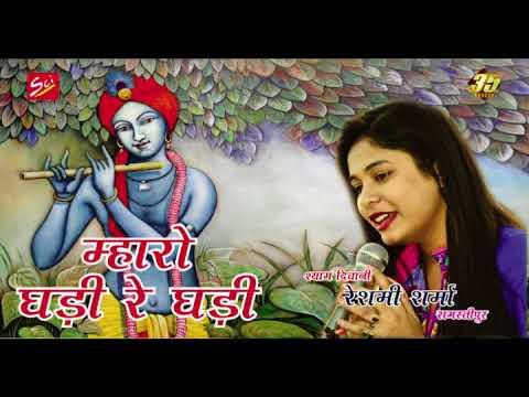 mahreghadi re ghadi ro rishpal bhagata taro prati pal  khatu valo shyam ji