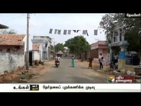 Madurai-Devaseri-people-to-boycott-elections-in-protest
