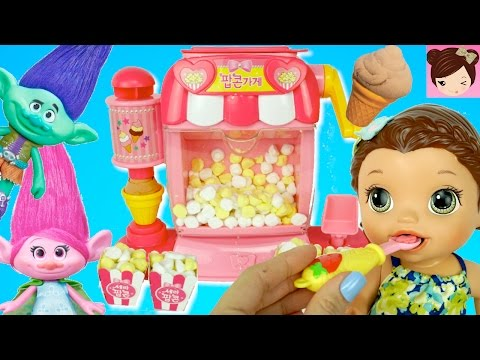Moon Dough Toy Popcorn Maker Ice Cream Shop - Trolls Poppy Baby Alive Doll (видео)